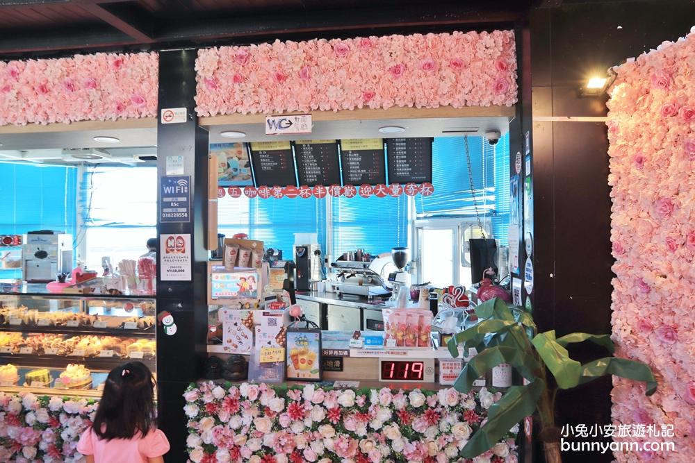 花蓮|85度C海岸店紅鶴園