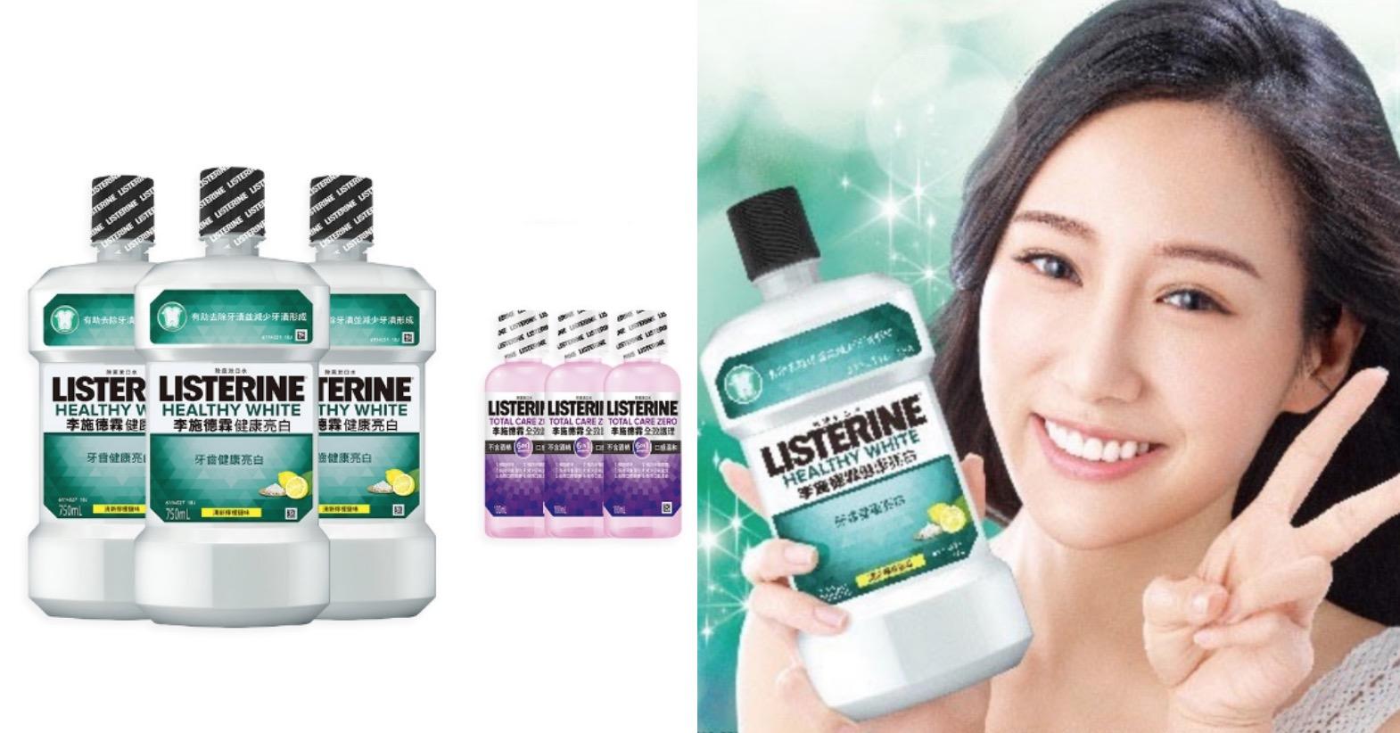 革命性多功效配方,令牙齒更自然亮白。有效去除牙漬並減少牙漬形成,含氟化物,有助強化牙齒幫助去除引起口臭之細菌。保健