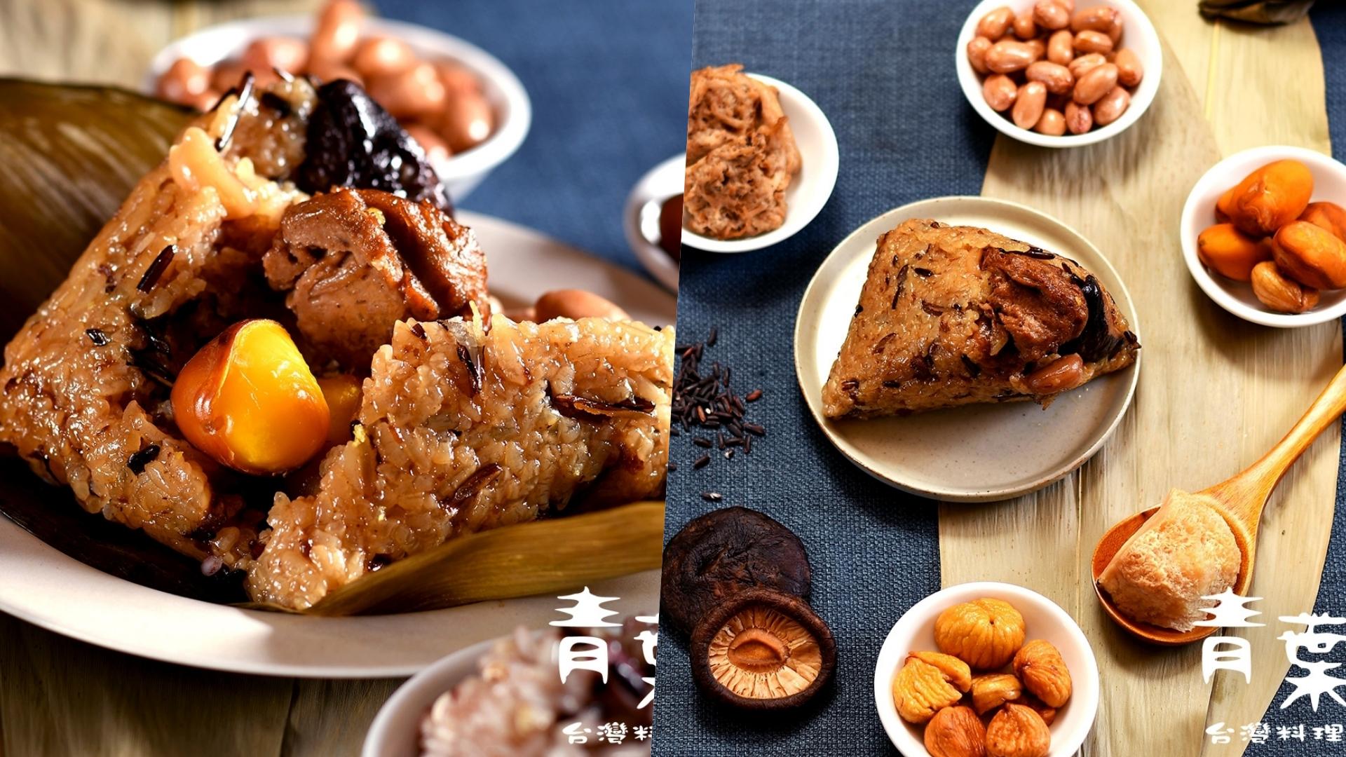以紫米、長糯米、薏仁蒸製而成,增加豐富層次,再加入豆製素肉香氣不減、又能夠補充蛋白質,還有猴頭菇能夠提供爽脆Q彈的口感