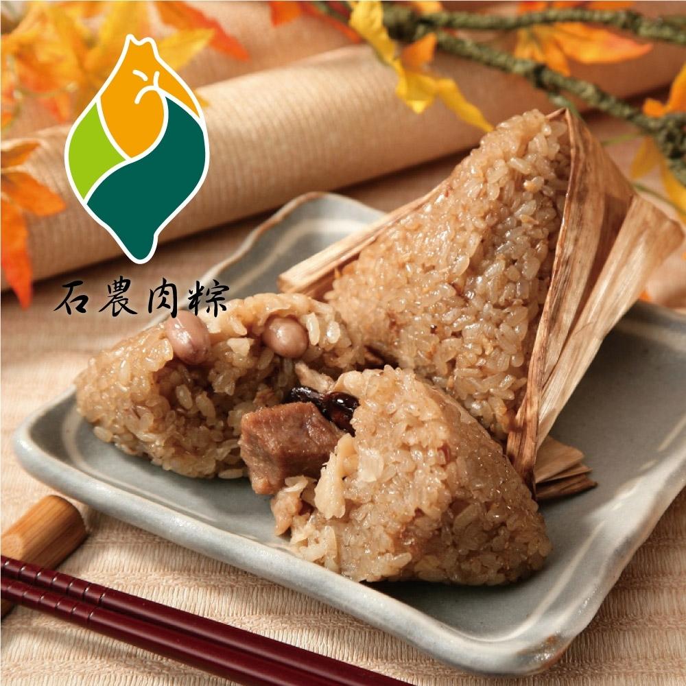 傳承石門區傳統肉粽製作方式,完全不加任何添加物,只加入自行烹調之紅蔥酥、滷汁,吃起來米粒香又Q而且毫不油膩