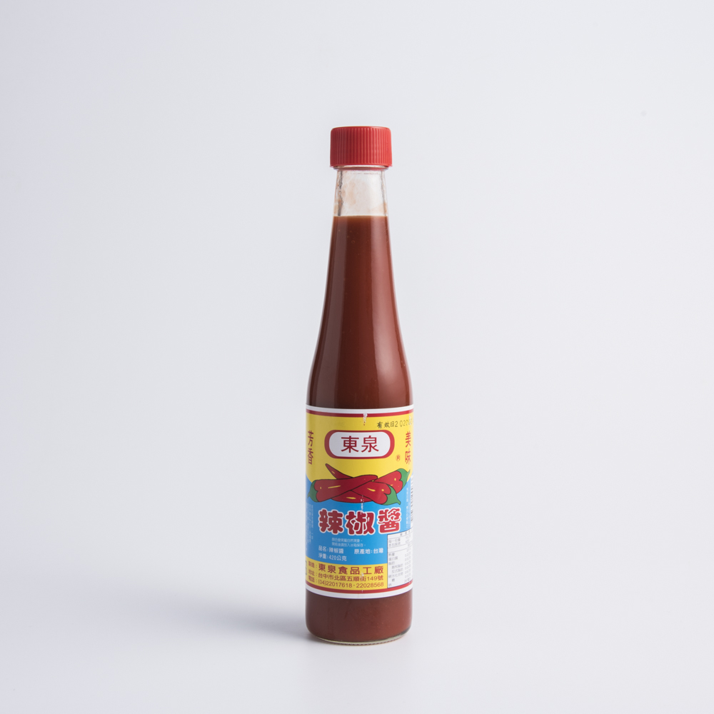 不只是可以加在粽子,從早餐到宵夜,從包子到炒麵,對台中人來說東泉辣椒醬無所不包,只要有了它就是家鄉味!