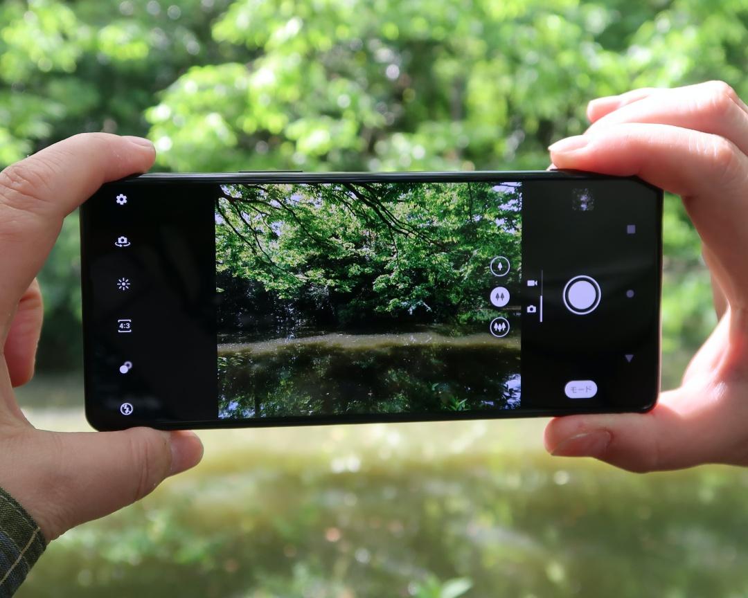 Xperia 1 II camera review Yuriko Ota
