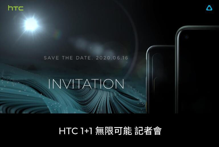 HTC 1+1