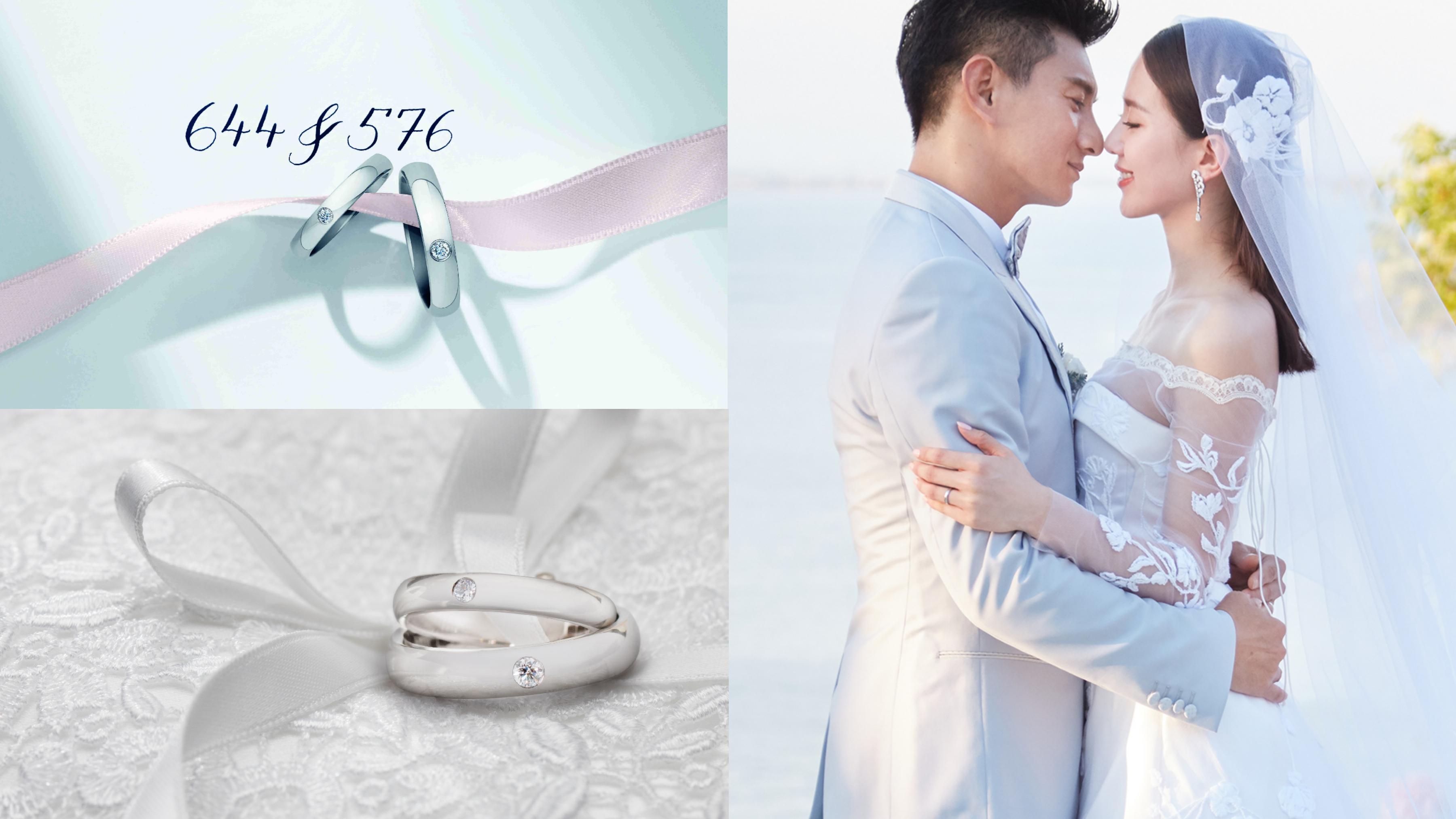 劉詩詩&吳奇隆2016年結婚時也選用了 DB Classic 單鑽鉑金結婚對戒