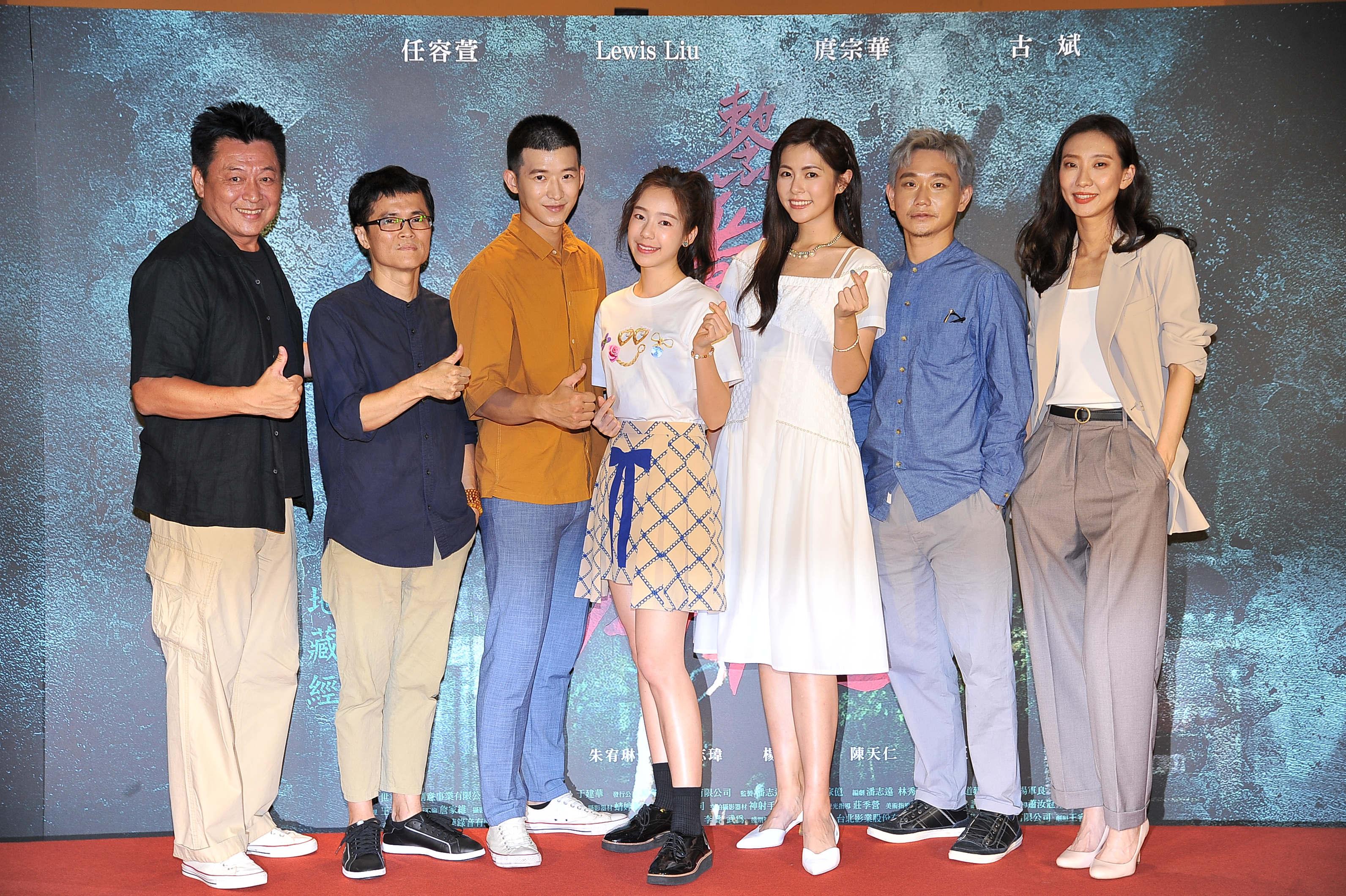 (由左至右)《驚夢49天》演員庹宗華、監製潘志遠、演員李至元、陳天仁、任容萱、陳家逵及朱宥琳出席首映會