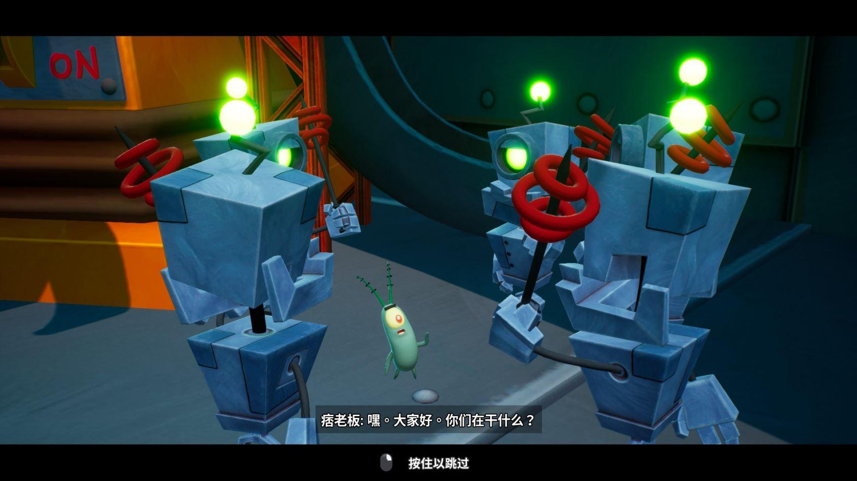 遊戲只有簡體中文,所以一些翻譯與台灣不同。