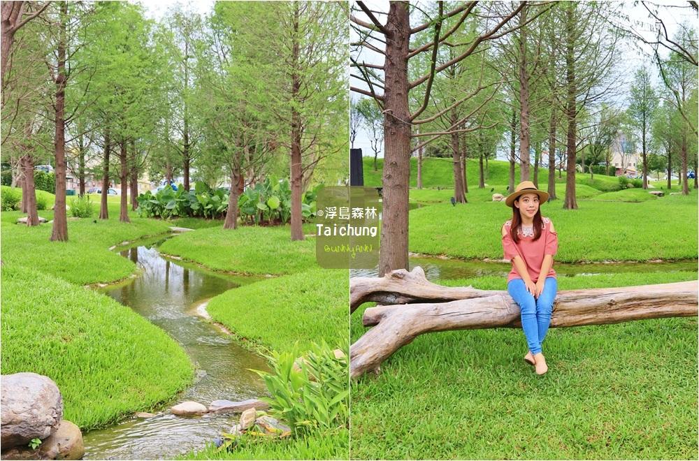台中南屯|浮島森林