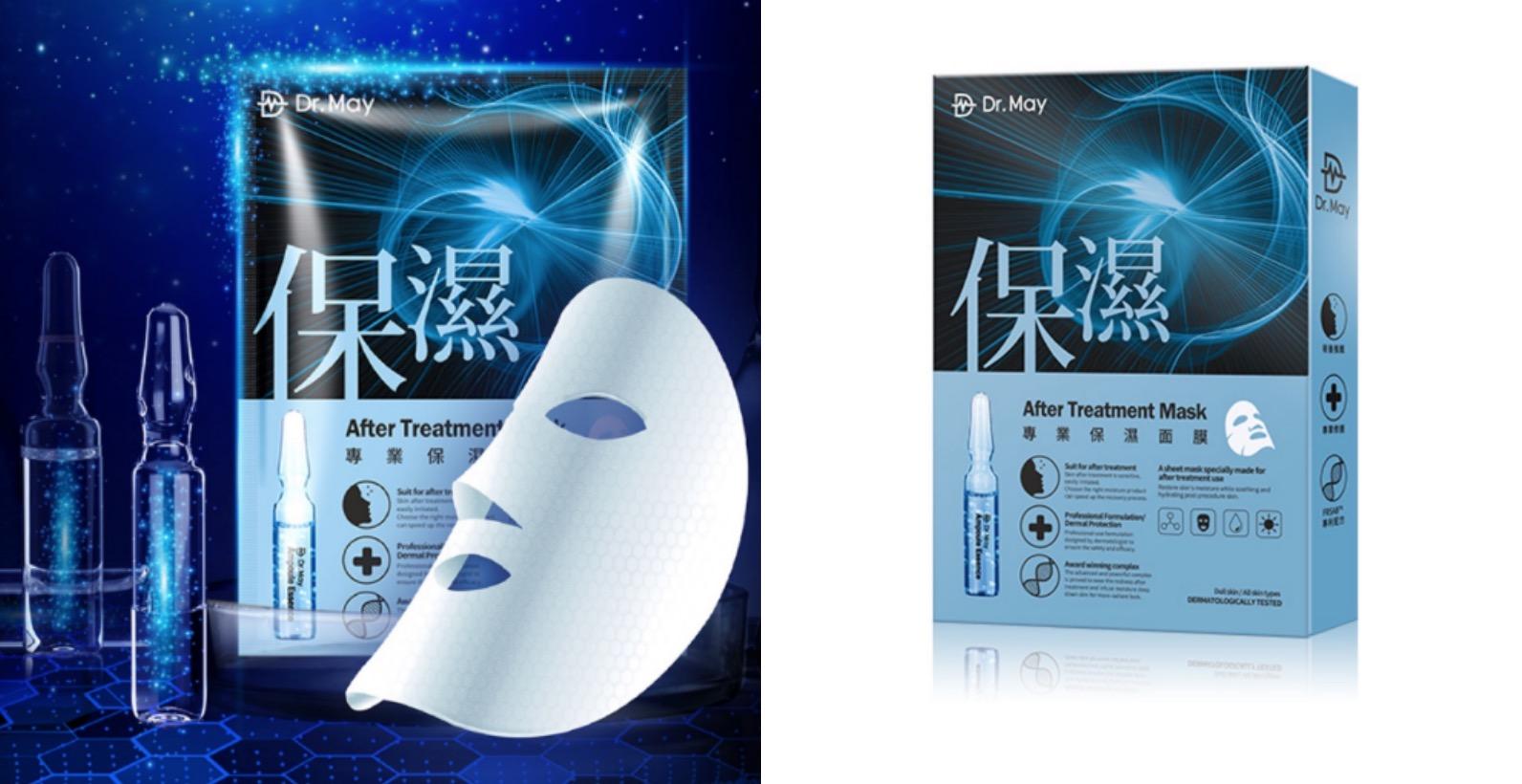 專利FRSAB複方精油添加,使用10分鐘幫助肌膚持續透亮水潤,超棉柔隱形布膜,科技加壓深層導入,精華液不低落同時更服貼臉部。