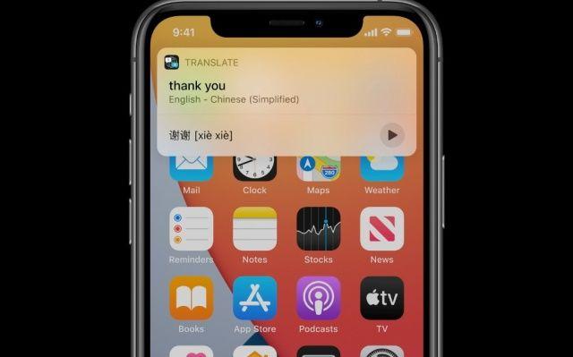 iOS 14 Siri Translation