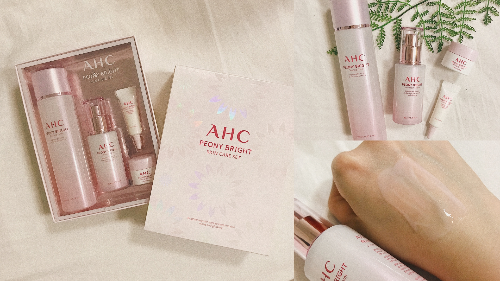 AHC的無瑕煥白系列,針對暗沉疲憊肌膚設計,裡面富含高濃度沒骨花精華、亮白因子,能幫助改善暗沉,綻現透亮無瑕肌膚,使用後的滿意度高達95%!