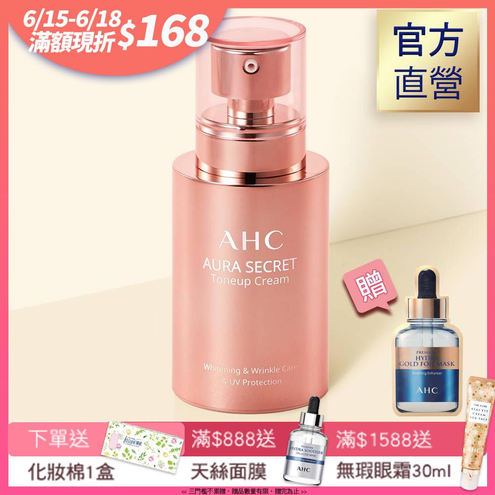 淡淡的粉色讓氣色瞬間變得紅潤,搭配光感遮瑕科技修飾毛孔,自然就打造水潤的透亮美肌,而且還有淡淡的香氣聞起來太舒服了!
