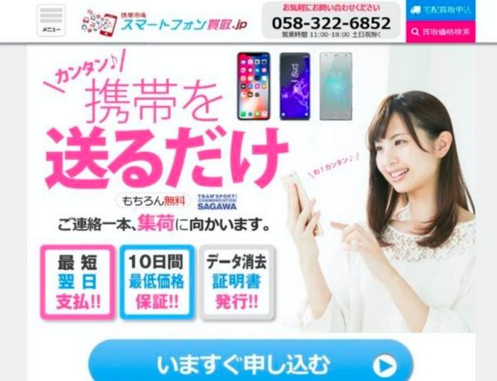 d13861-48-157837-keitai_ichiba