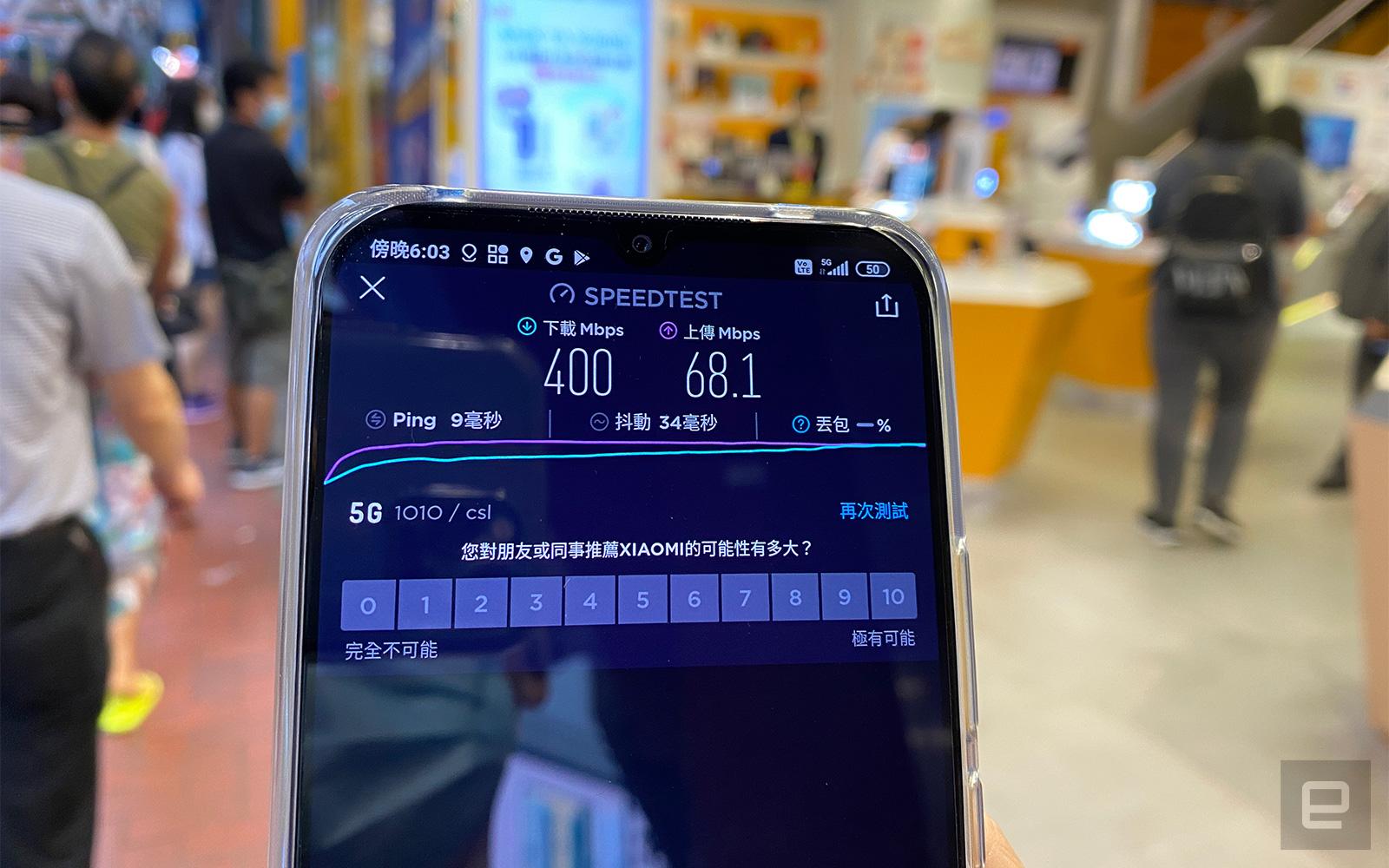 小米 10 Lite 5G 評測