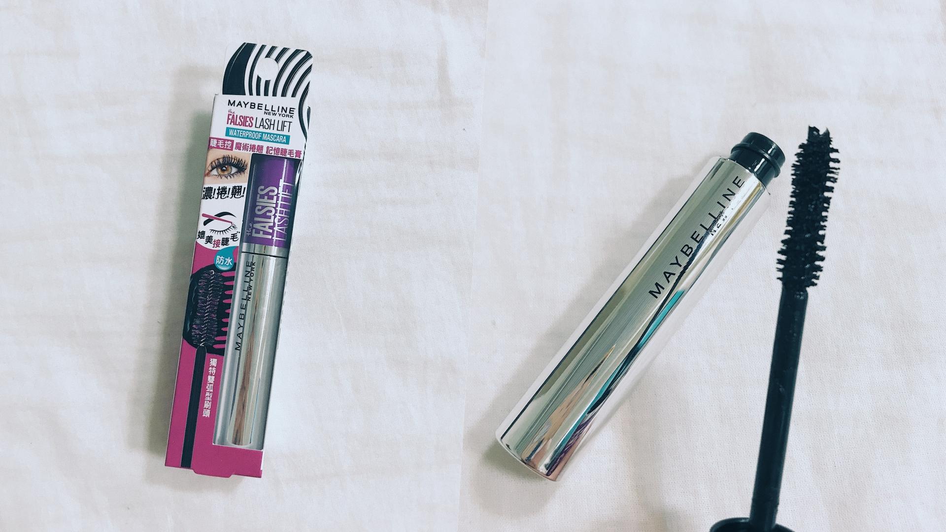這次首度推出「沙龍級」的睫毛膏,添加獨特濃密纖維的防水記憶膏體,每個捲翹過目不忘,輕刷瞬間綻放纖長濃密的豐盈睫毛。