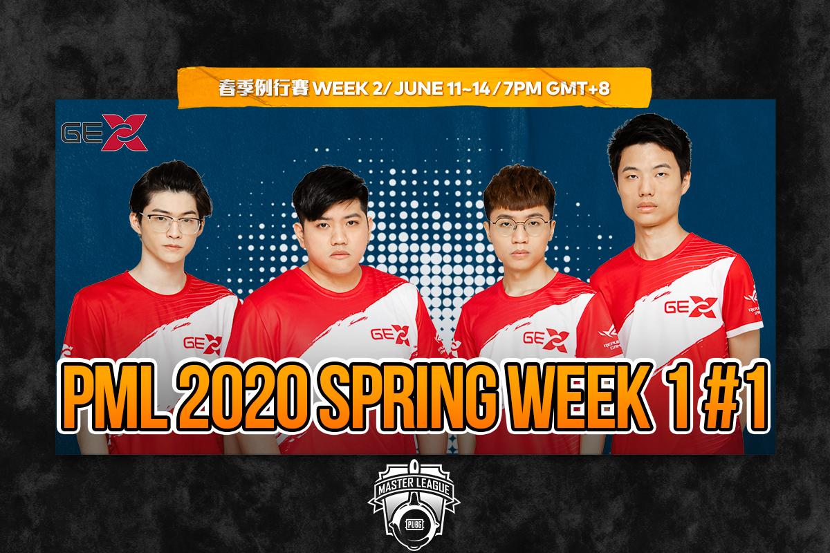 ▲PML 2020 春季賽首週由 GEX 暫居第一!