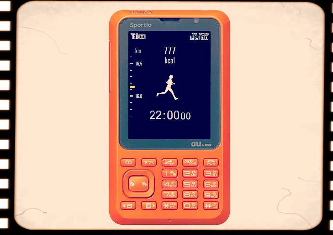 "Photo of On June 14, 2008, a trainer-equipped mobile phone ""Sportio"" (W63T) was launched: What day is it today? -Engadget Japan version"
