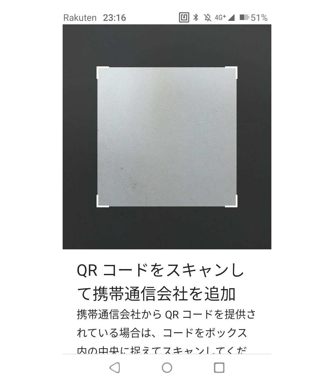 Rakuten Mini Junya Ishino