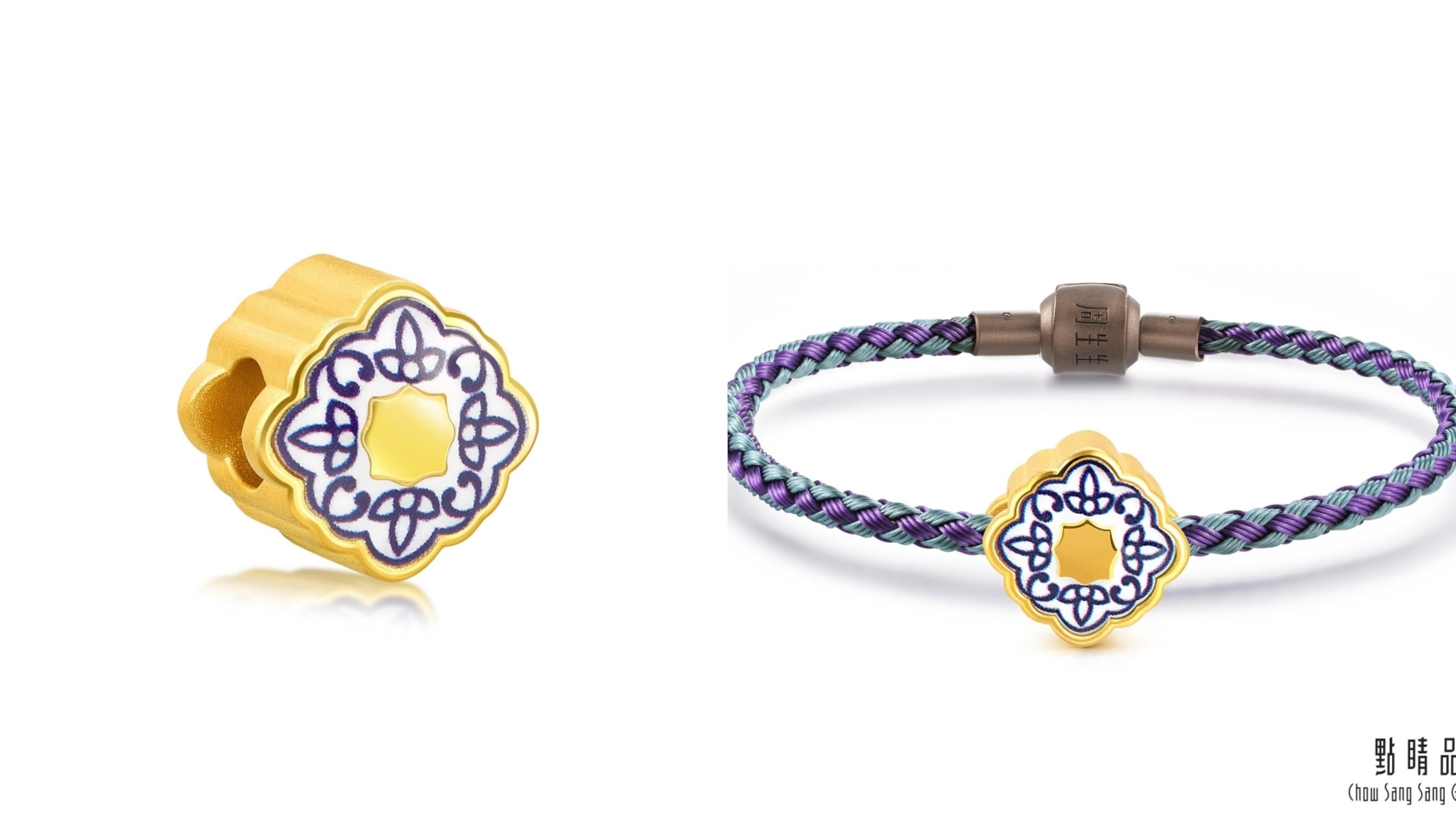 將青花瓷的典雅美感作為設計元素,打造出傳統與時尚兼具風情