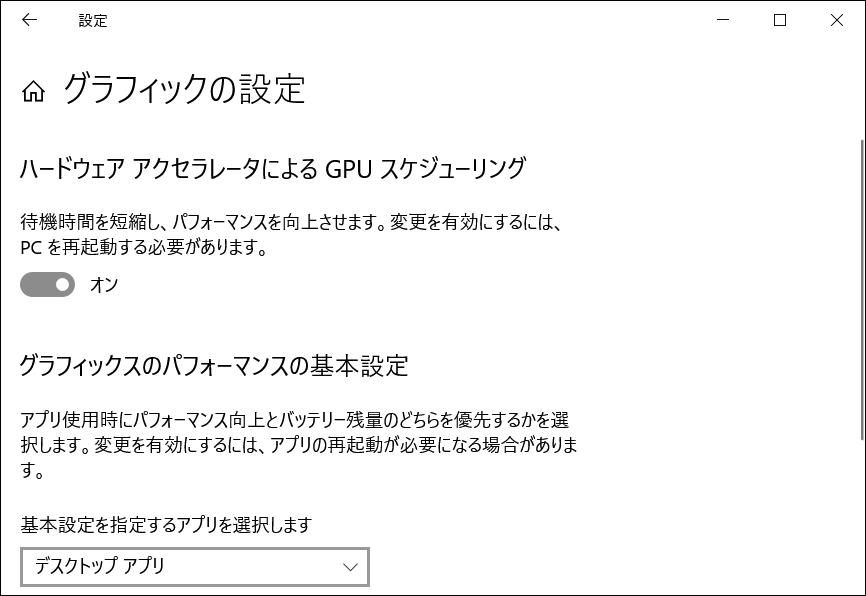 Windows 10 Nvidia
