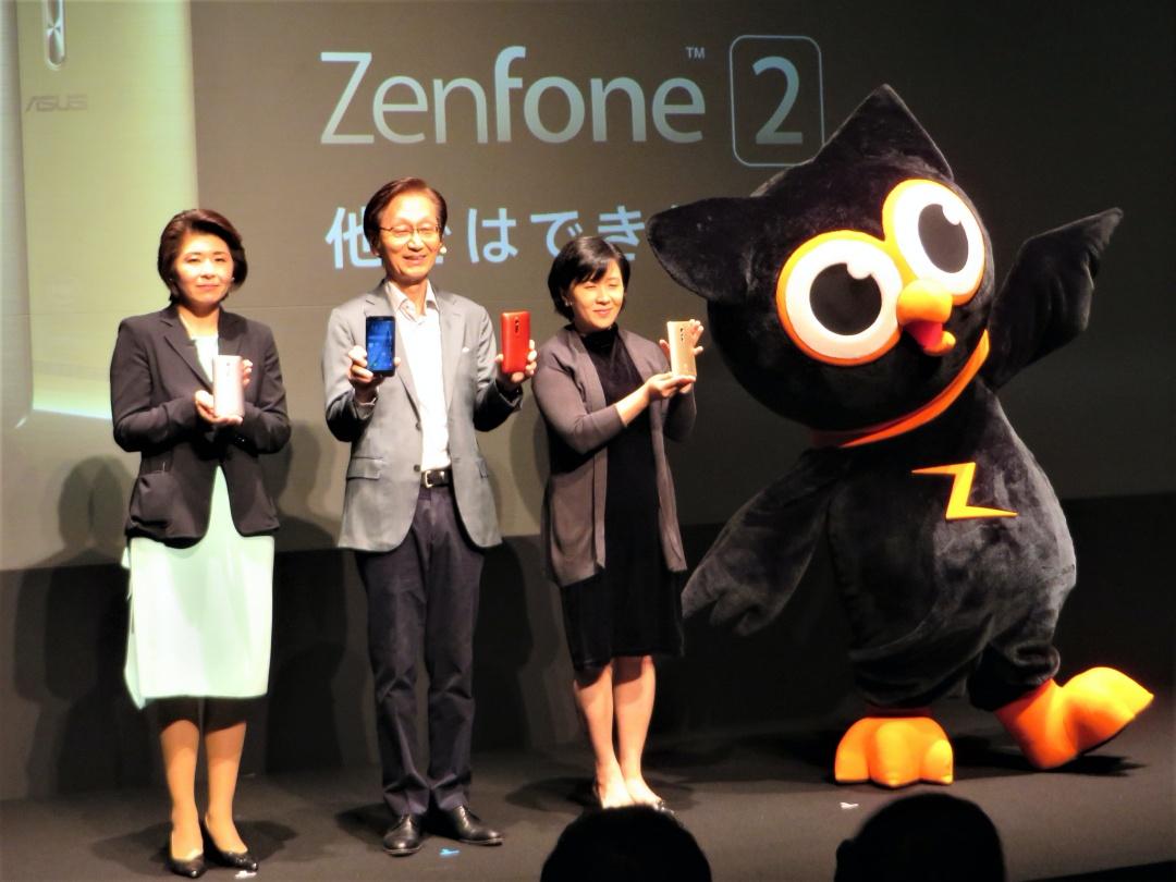 Chinese Smartphone Masahiro Sano