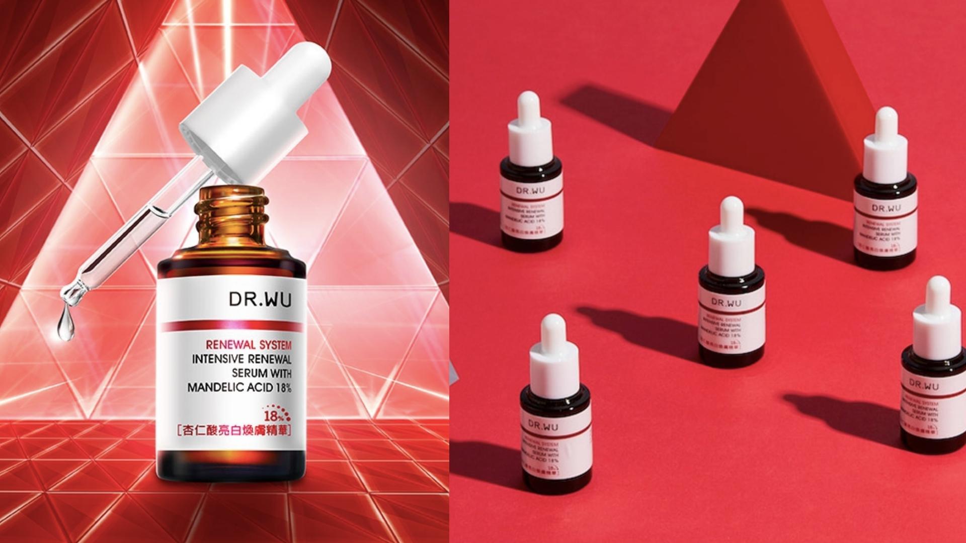說到杏仁酸大家都知道DR.WU的酸類保養超級有名,這款含有高濃度杏仁酸18% 能夠清除角質、深入毛孔有效清除黑白頭粉刺,一次解決暗沉膚色不均毛孔粗大