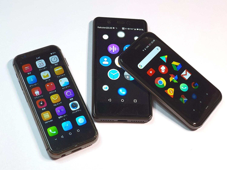 Photo of Rakuten's toughest micro-smartphones are attractive (Dr. Yamane)-Engadget Japan