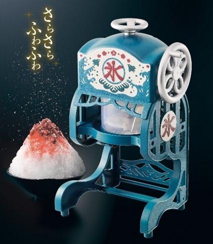▲復古風刨冰機,在家吃冰彷彿身處兒時冰果店。( 圖片來源:Yahoo超級商城)