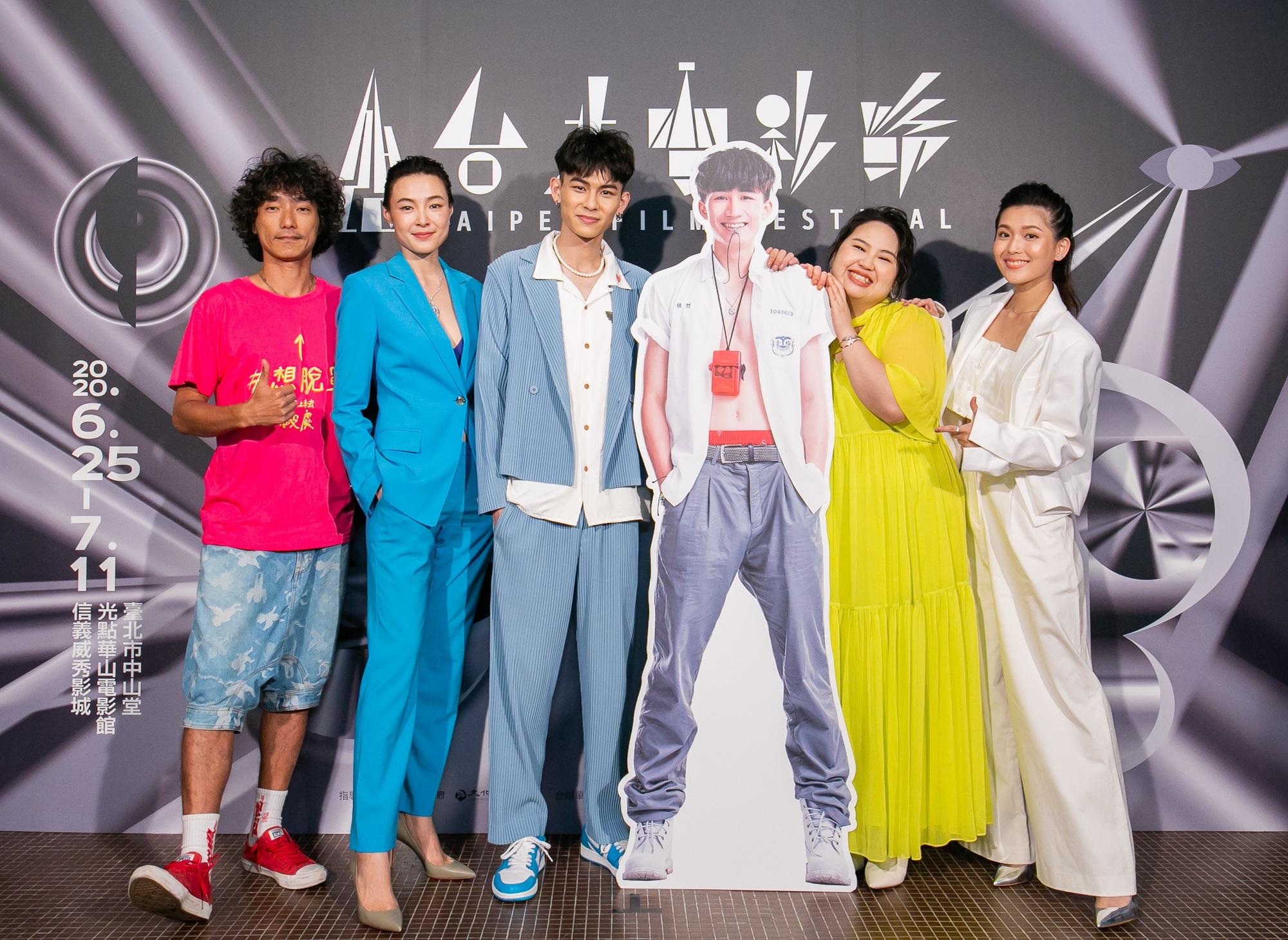 2020台北電影節