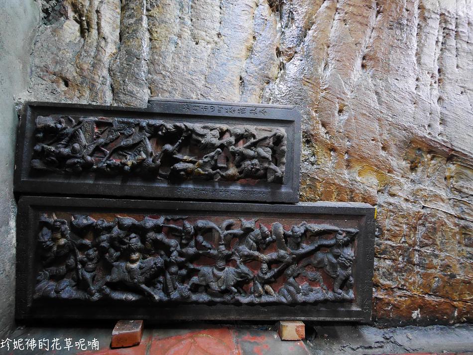基隆最大的天然海蝕洞~仙洞巖