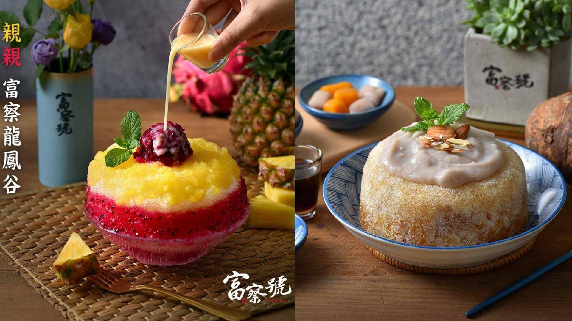其中超推薦以火龍果和鳳梨果醬製成的親親,富察龍鳳谷,酸甜口感搭配一旁的養樂多淋上去,真的超級消暑!