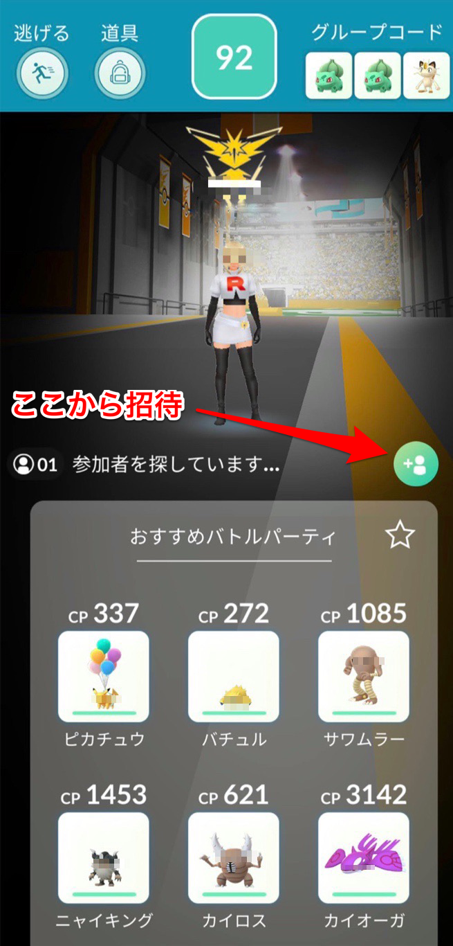 pokemon go 修改 版