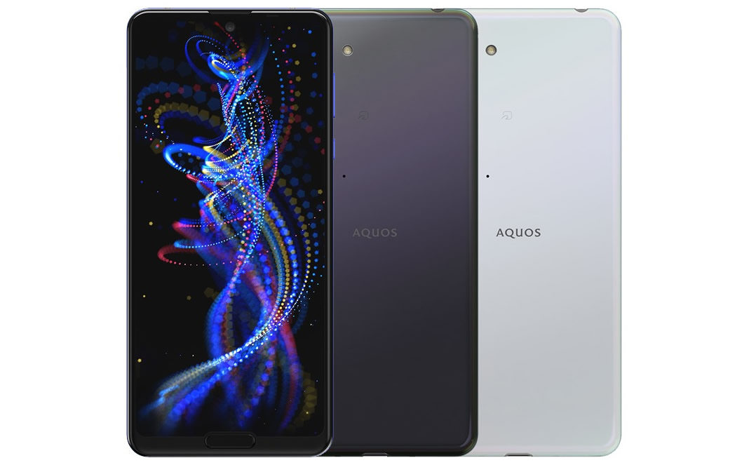 Sharp Aquos R5G