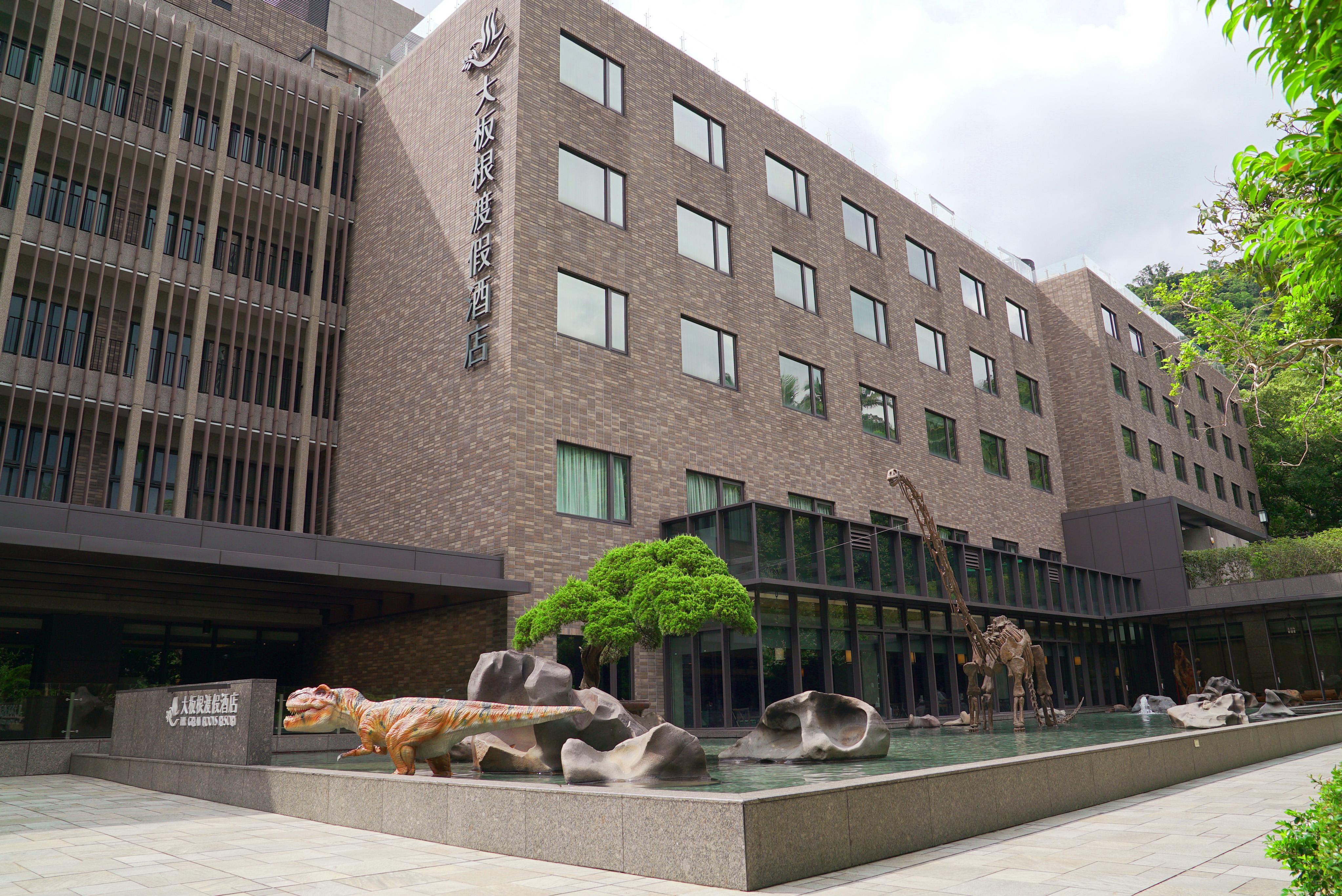 大板根森林溫泉酒店推出恐龍特展。 圖/大板根森林溫泉酒店 提供