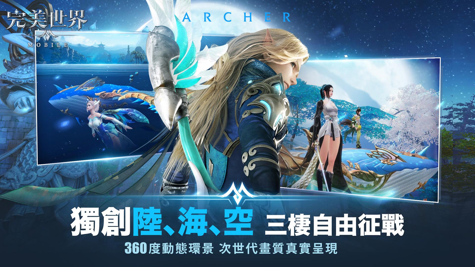 ▲海、陸和空三棲戰鬥,可以更完整體驗遊戲世界。
