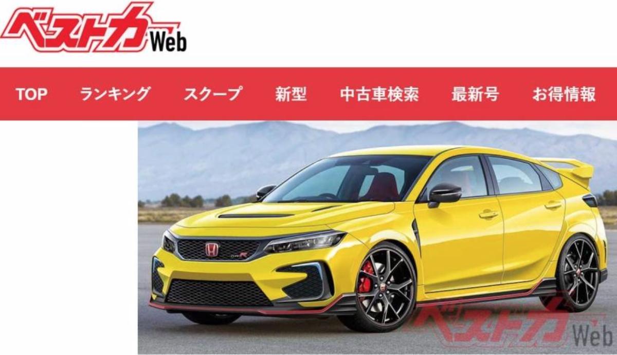 日媒繪製的新一代 Civic Type R 的可能樣貌。