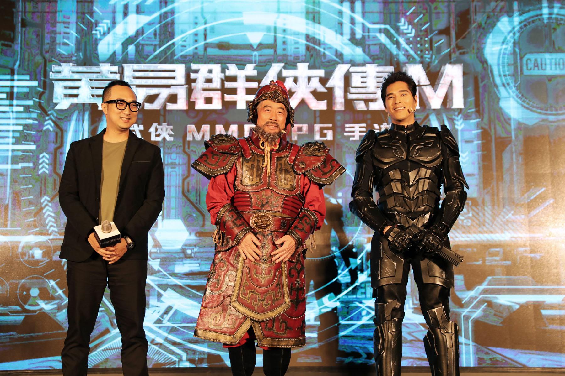▲導演奚岳隆、智冠集團董事長王俊博、代言人藍正龍分享與黃易遊戲合作趣事