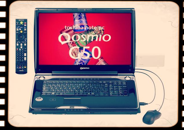 """Photo of On July 18, 2008, the AV notebook """"Qosmio G50/F50"""" equipped with SpursEngine was released: What day is it today? -Engadget Japan version"""
