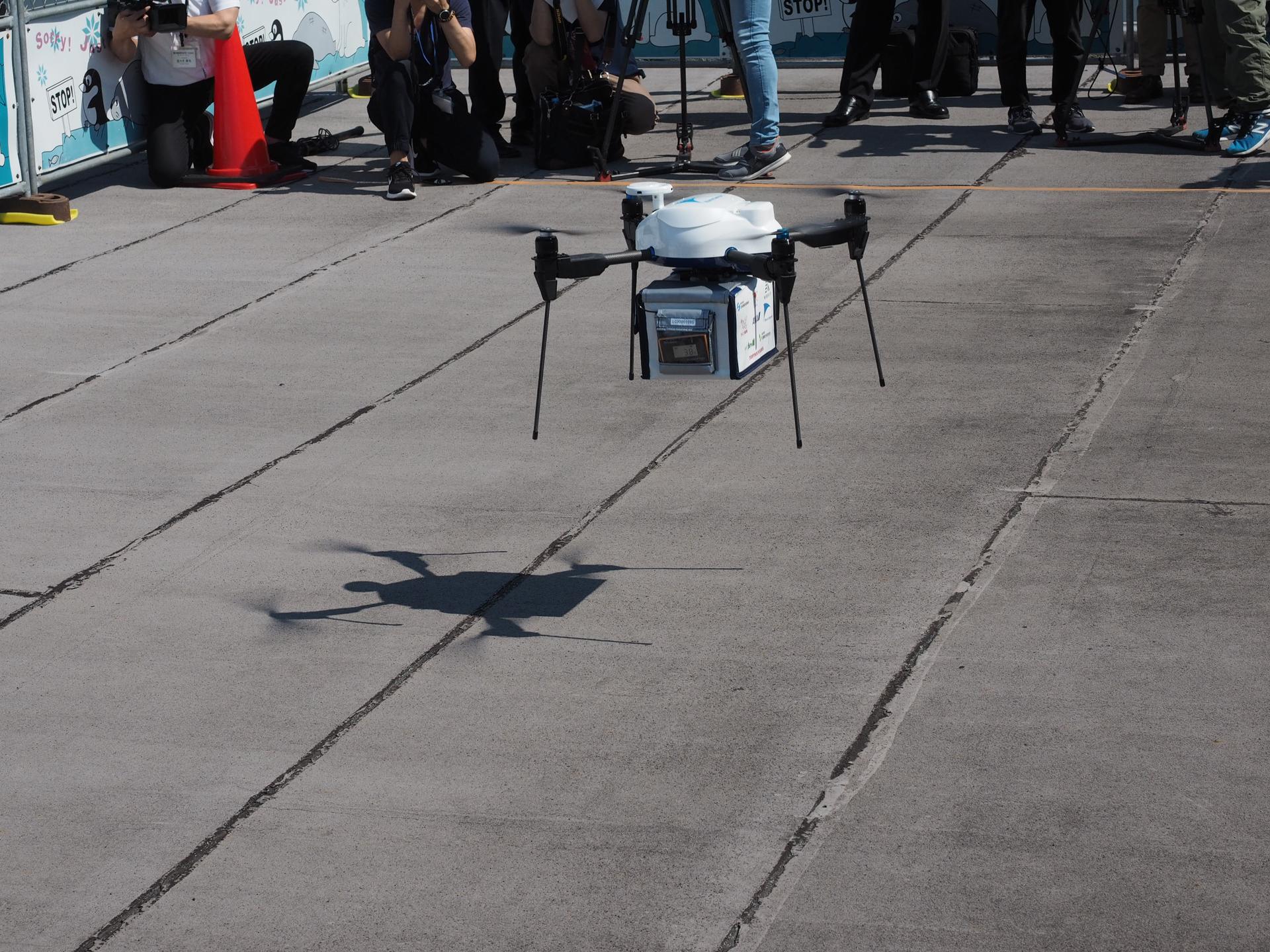 ANAdrone