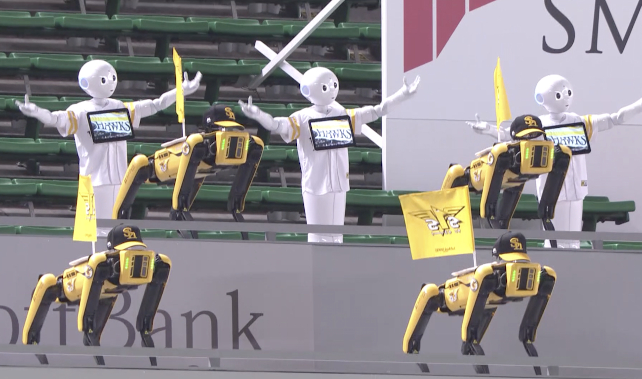 Photo of Boston Dynamics four-legged Robo Spot and Pepper support Softbank Hawks (video)-Engadget Japan