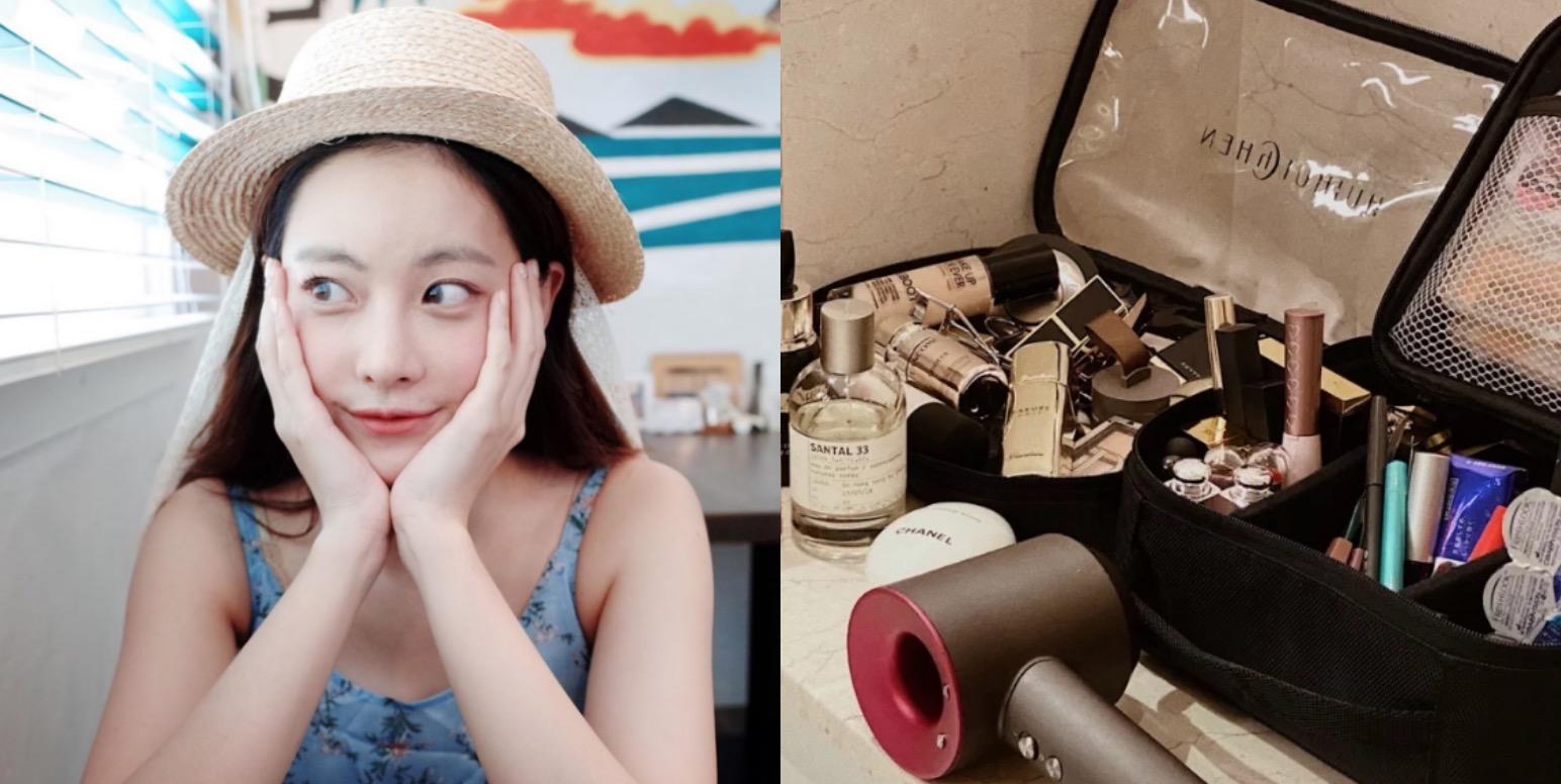 夏季旅行化妝包必備神物!有效減去行李重量60%,出門好輕鬆