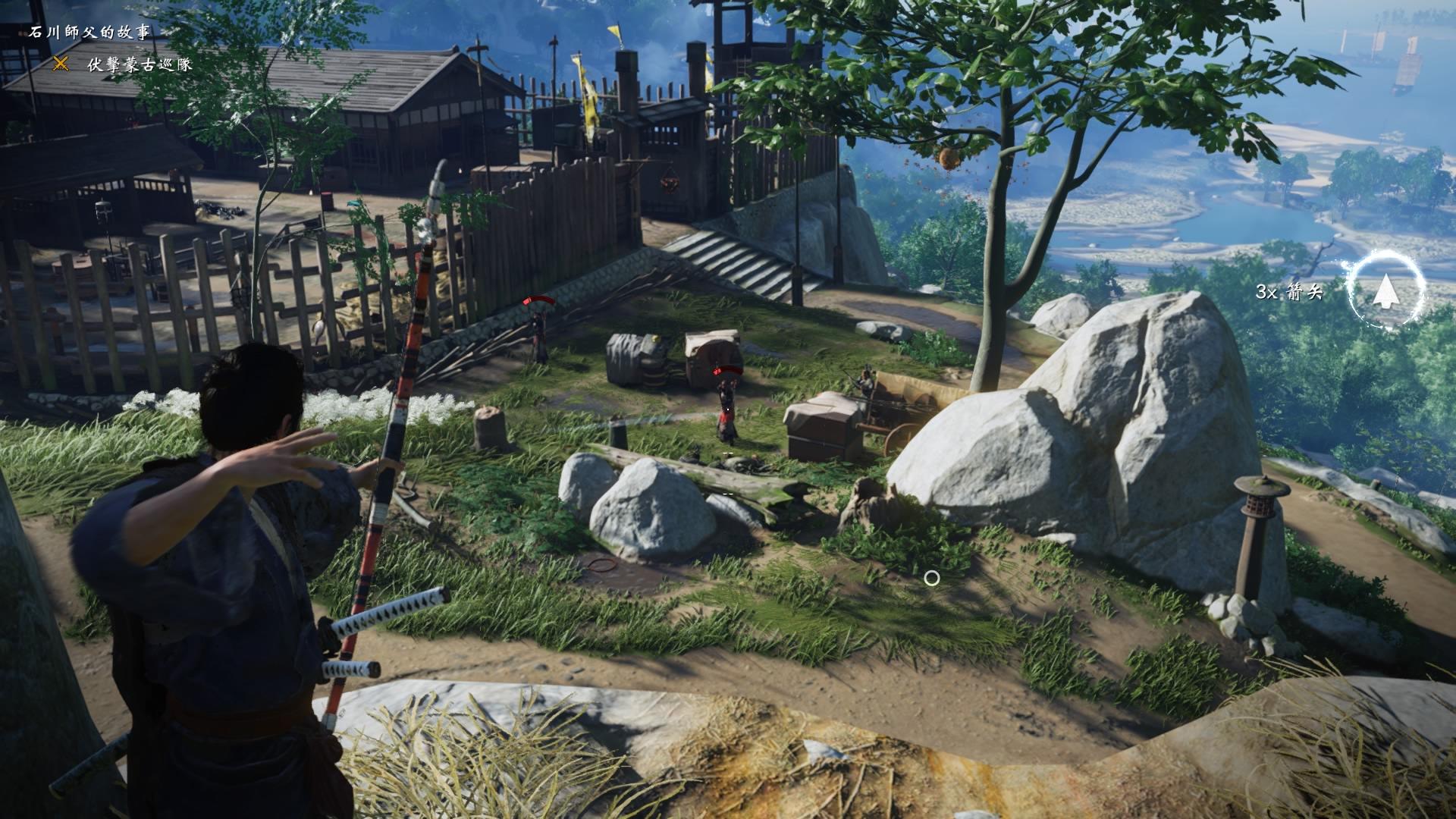 利用弓箭在遠處攻擊蜂窩、油燈等方式干擾,或是直接狙殺敵人也是不錯選擇。(圖源:PS4 Pro)