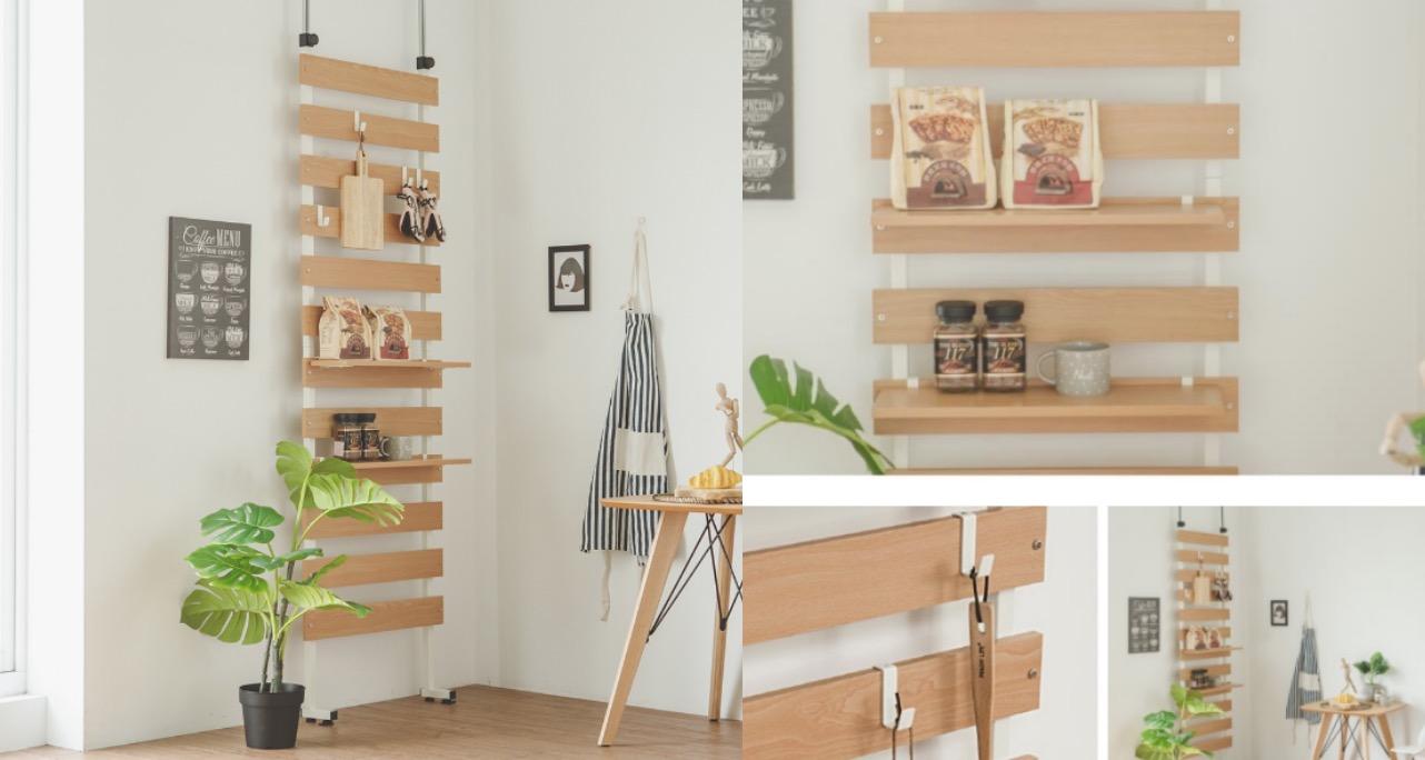 隙縫處可放置,善用居家空間,附活動式層板可隨個人喜好放置,不需鑽孔,簡易DIY,輕鬆使用。