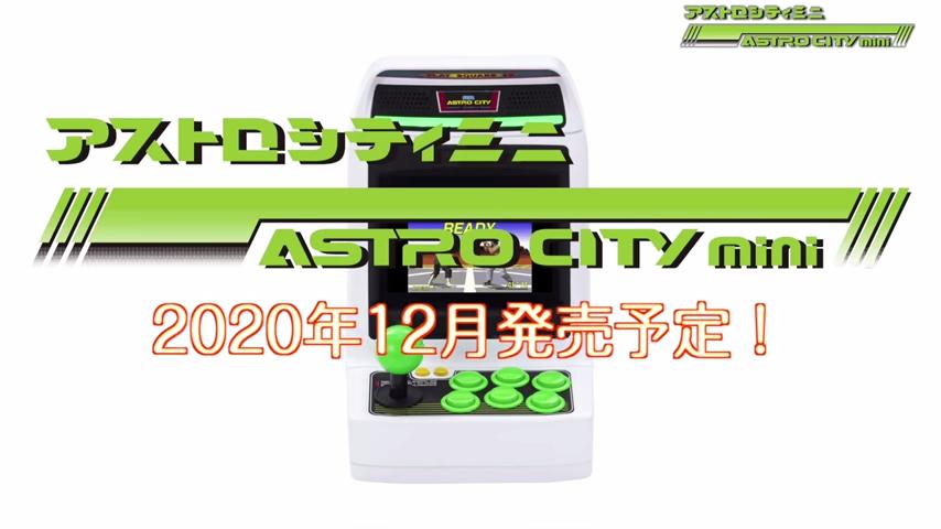 astromini
