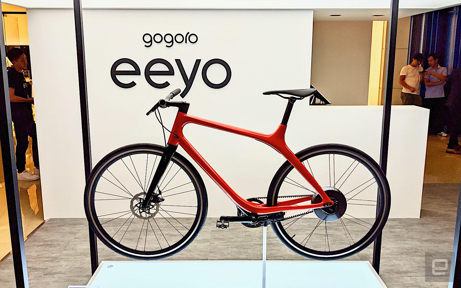 Gogoro Eeyo 1