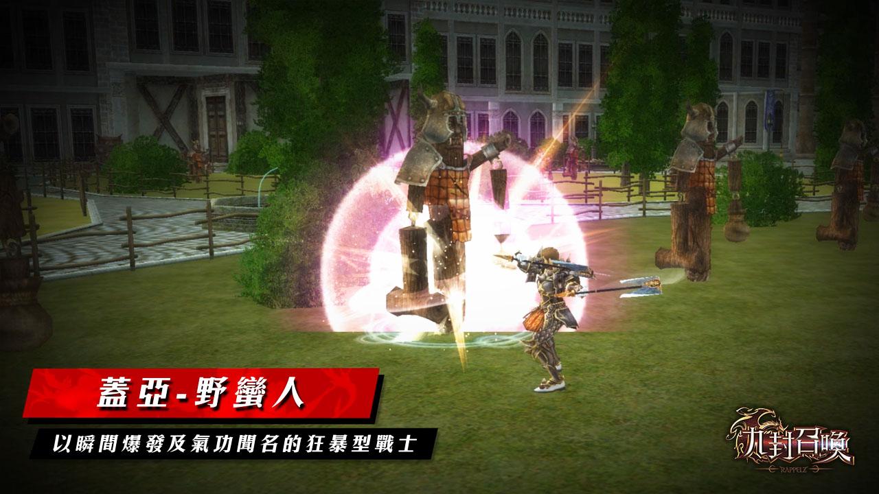 ▲運用氣功來達到瞬間的暴力輸出!「野蠻人」是近身作戰的王者!