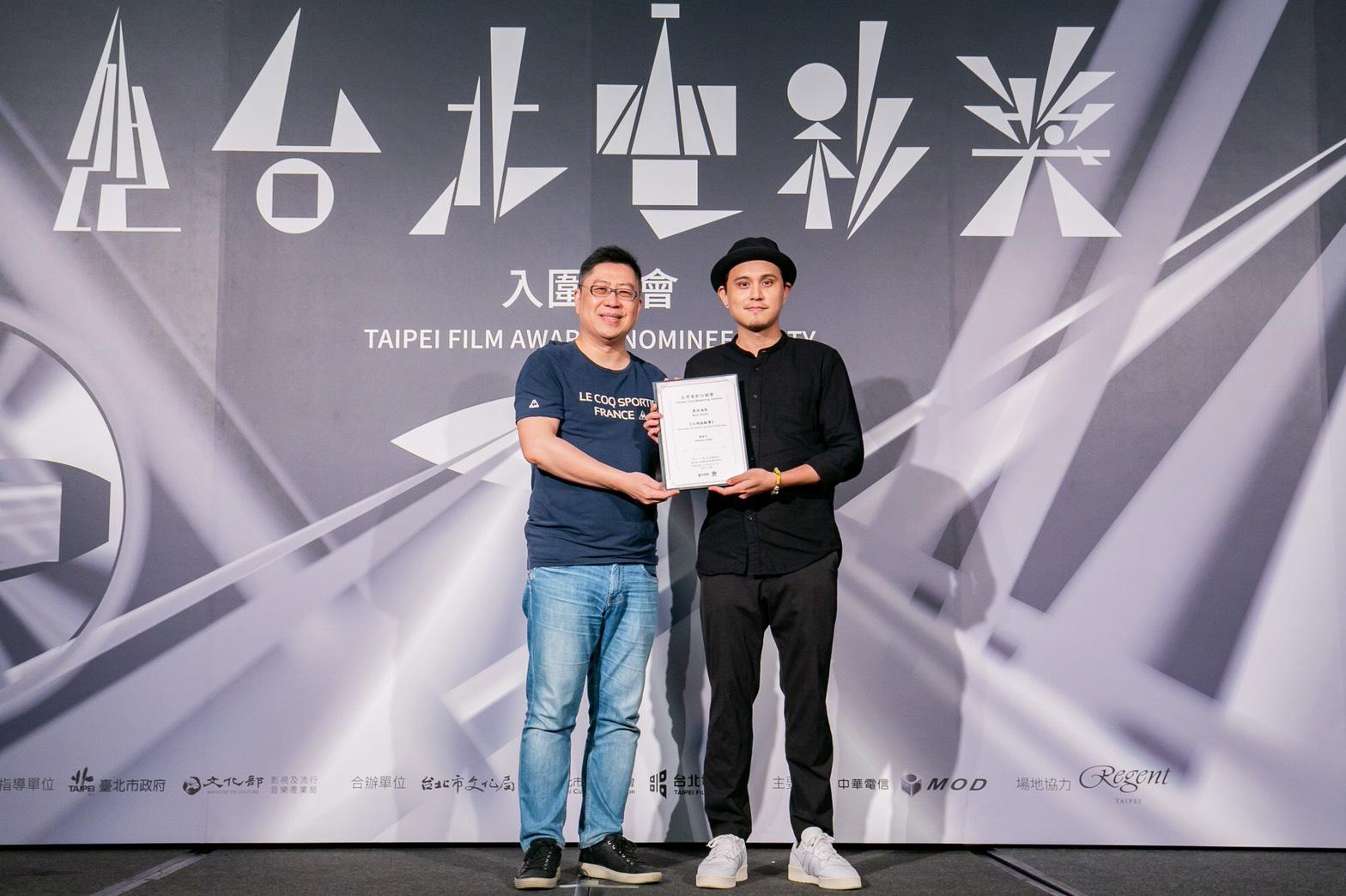 前景娛樂總經理黃茂昌頒發最佳海報給《江湖無難事》海報設計陳世川。