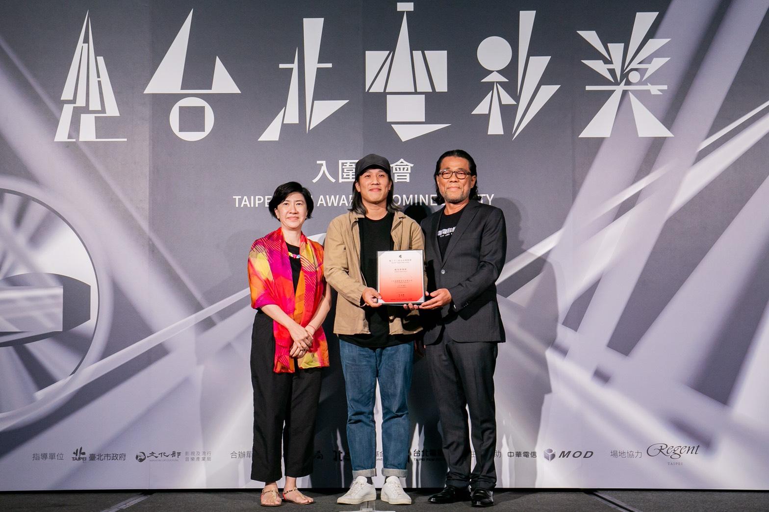 台北電影節主席李屏賓(右)頒發觀眾票選獎給《下半場》導演張榮吉(中)、監製陳寶旭。