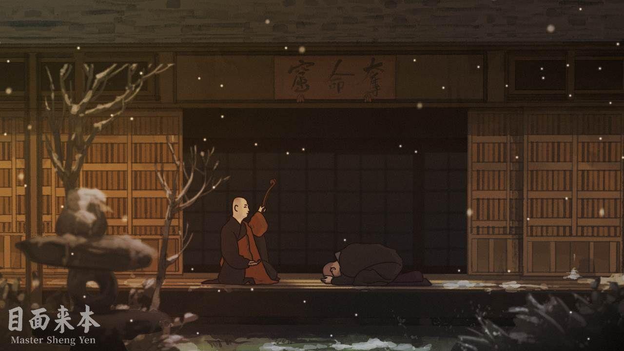 《本來面目》部分以動畫呈現聖嚴法師的一生歷程