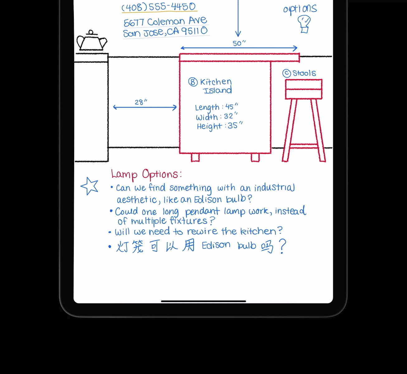 "Photo of Apple engineer talks about ""Scribble'' handwriting feature of iPad OS 14-Engadget Japan edition"