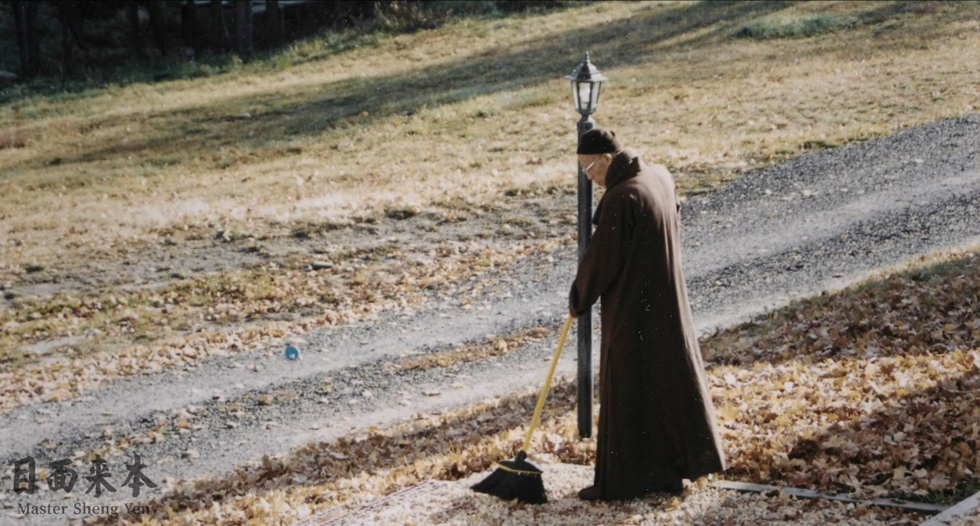 聖嚴法師將活出不平凡的一生。